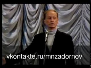 """Михаил Задорнов """"Наполеон и скифы"""" (Концерт """"Американская трагедия"""", 2003)"""